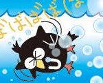 東京大学前期課程のマスコットキャラクター、ユータスくんが昨年溺れていたと話題に