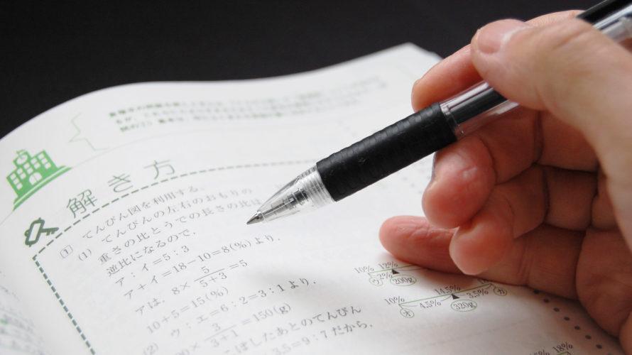 """学校での成績を決定づける""""時期"""" ~働きアリの法則と鶏口牛後の話~"""