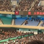 東京大学には、三鷹国際学生宿舎(三鷹寮)という伝説の学生宿舎がある!!
